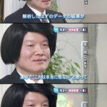 男の人生でもっとも重要なものは「髪」に決定!!!