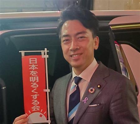 【ハゲ速報】小泉進次郎さん、ハゲてる