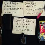 【悲報】小峠の元カノ、使用済みの●●●を3万円で販売して炎上(画像あり)