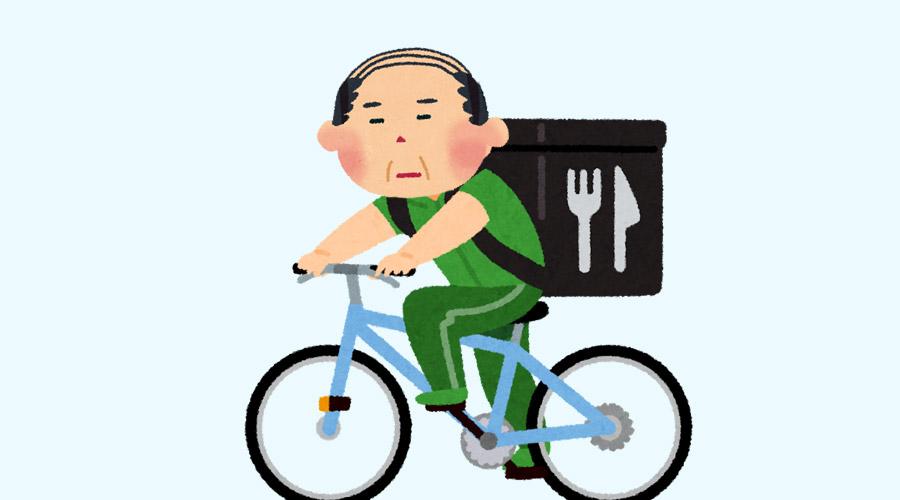 【ハゲ速報】自転車に乗った男が「誰がハゲじゃ!」と体当たりし逃走する事件発生!!!