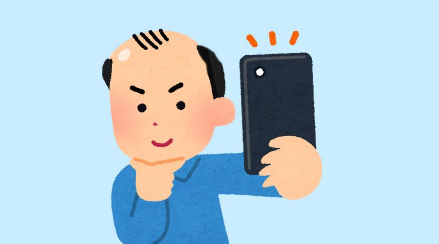 Apple「iPhoneに新しい機能か...せや!」