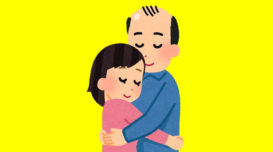 嫁(25)「しゅきぃ~(チュッチュッ」 嫁(35)「帰ってくんなハゲ、稼ぎ少ない、小遣い2万円な」