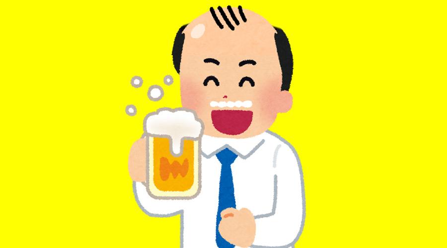 有識者「ハゲたくなければ豆腐にキムチと納豆乗っけてビールで流し込め」