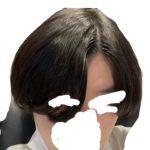 【ハゲ悲報】サラサラヘアーが自慢のワイ(21)、正式にハゲ進行判定をもらう(画像あり)
