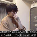 【超悲報】竈門炭治郎役の花江夏樹さん、とんでもない過去を告白!!!