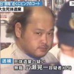 【疑問】何で日本人の男って前髪上げないの?