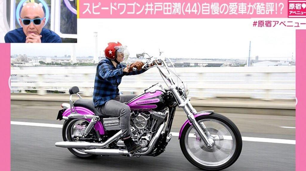 【悲報】スピードワゴン井戸田さん、因果応報を証明してしまう(画像あり)