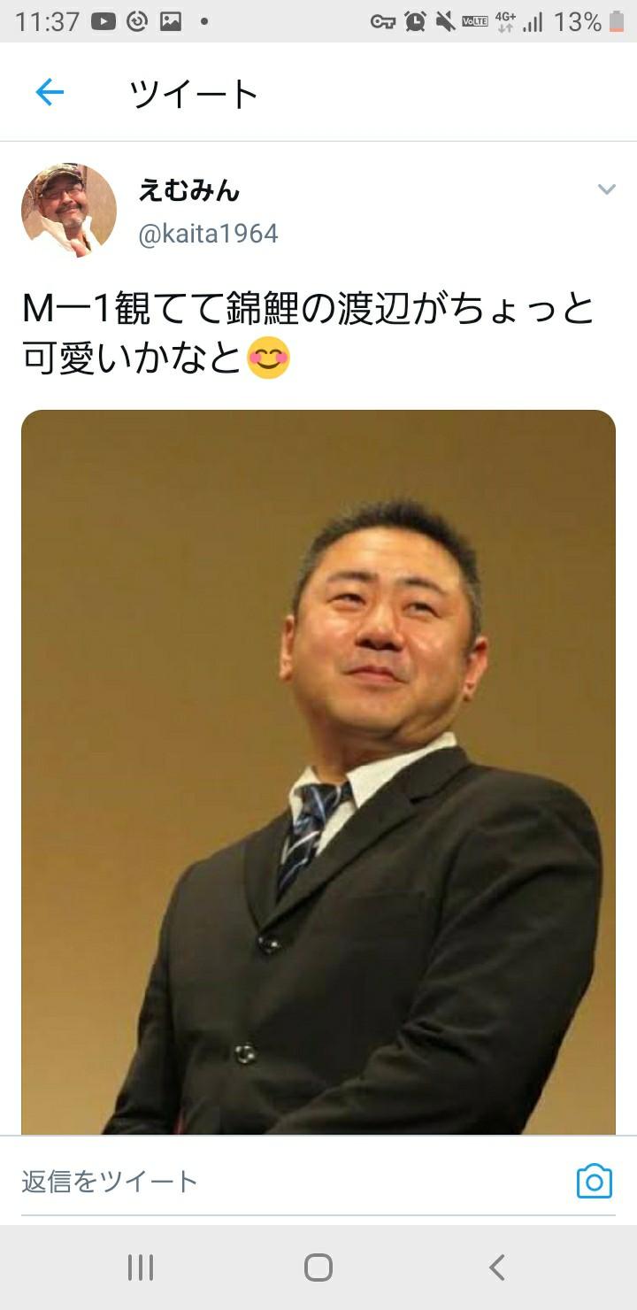 久保田 死因 錦鯉