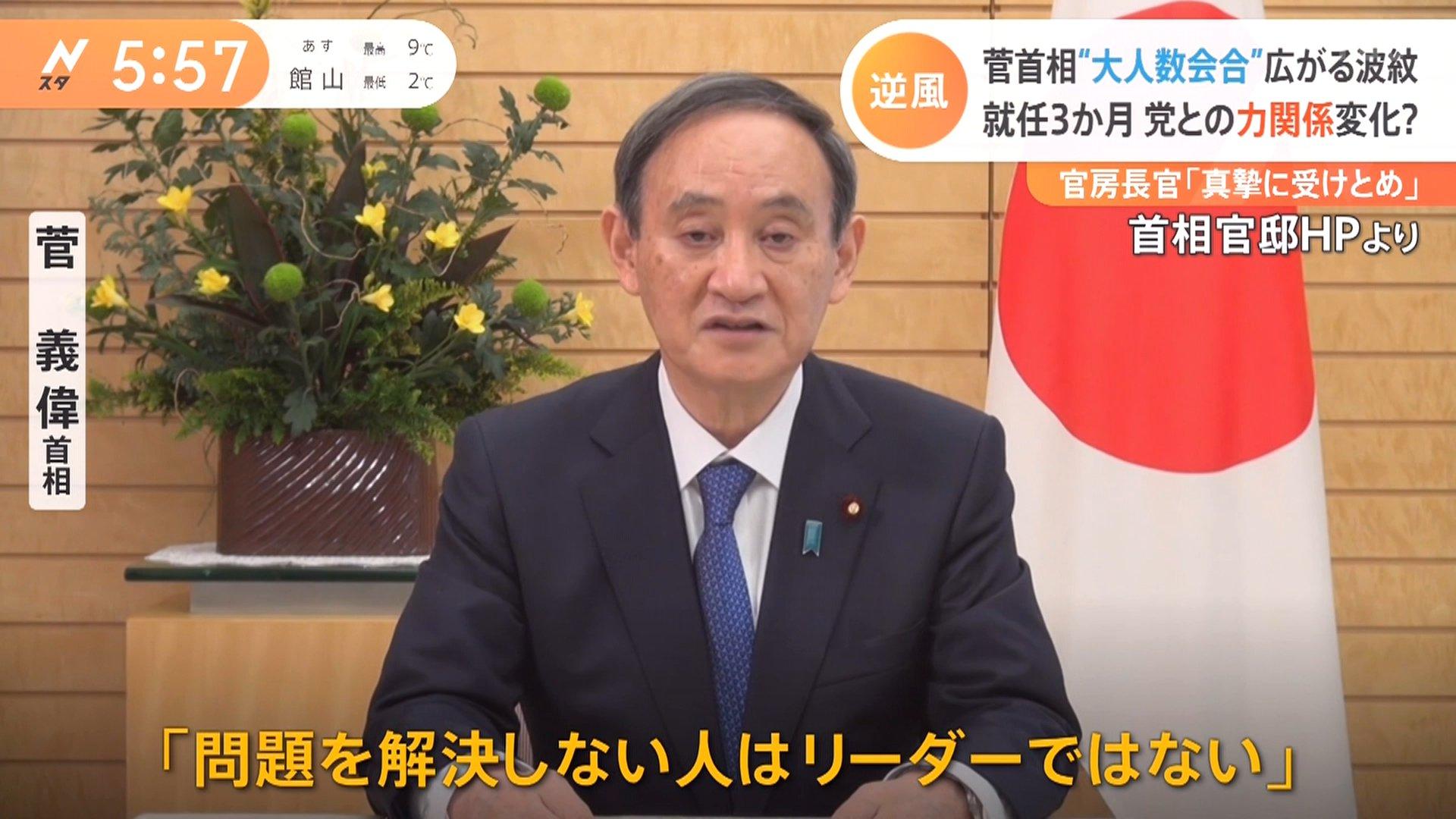【スダレ速報】ガースー総理「第二回定額給付金10万円の予算を確保したゾ」