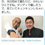 【予言】松本人志「錦鯉は来年テレビに引っ張りだこになる(89点)」