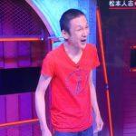 【悲報】甲本ヒロトさん(57)やせたかなしい姿で発見される(画像あり)
