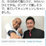 【ハゲ朗報】錦鯉のハゲさん、M-1効果でとんでもないファン爆増中(画像あり)