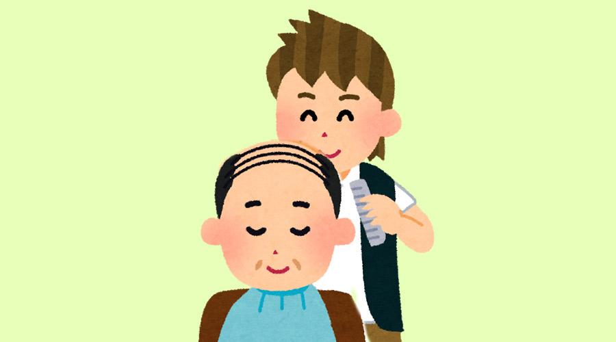 美容師(ハゲの髪型はこれでええか・・・)