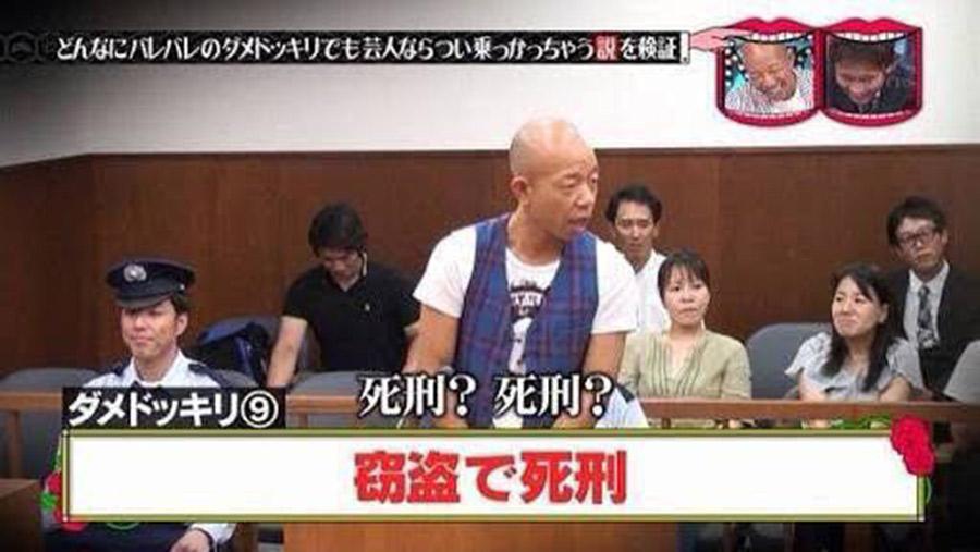 【ハゲ悲報】バイきんぐ小峠、窃盗の容疑で逮捕!!!