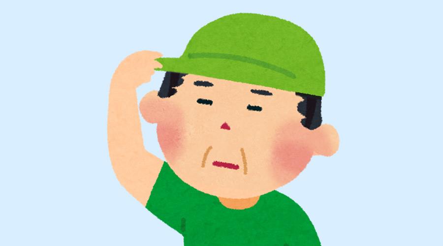 【ハゲ朗報】誰でもさりげなく「ハゲ」を隠せる帽子が見つかる!!!(画像あり)