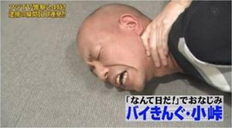 【ハゲ速報】バイきんぐ小峠、逮捕!!!(画像あり)