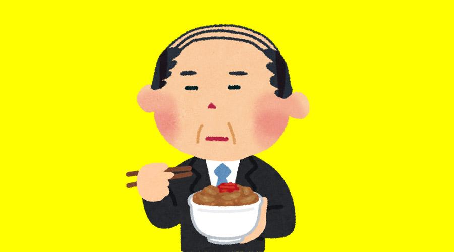 【ハゲ速報】チーズ牛丼を食べてただけのハゲ、晒されてしまう(画像あり)