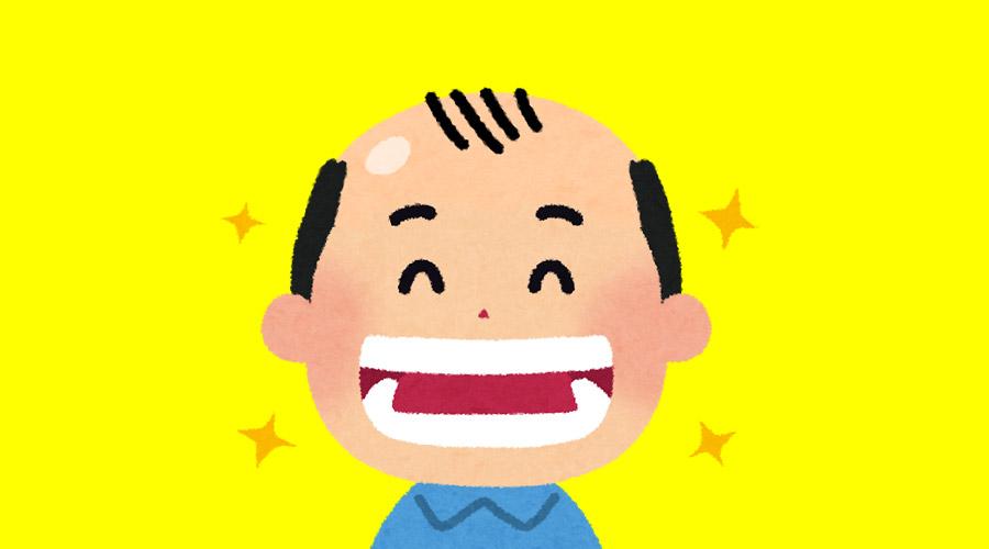 【超朗報】京大「歯生え薬の実用化を目指します」