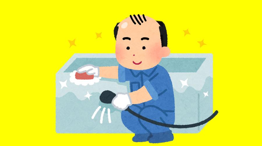 【疑問】浴槽に溜まった髪の毛ってそのまま排水溝にながしてええの?