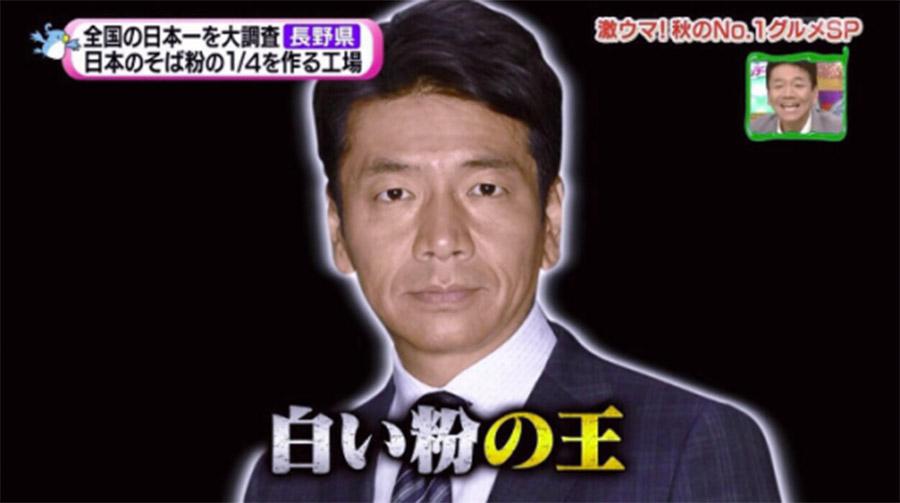 【悲報】最近の上田晋也さんがとんでもない姿だと話題に(画像あり)