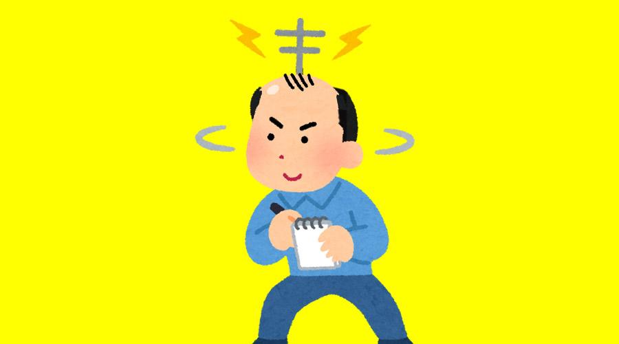 【緊急】ネットワークに詳しいハゲ来て!!!