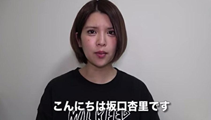 【悲報】坂口杏里さん、妊娠を報告!!!