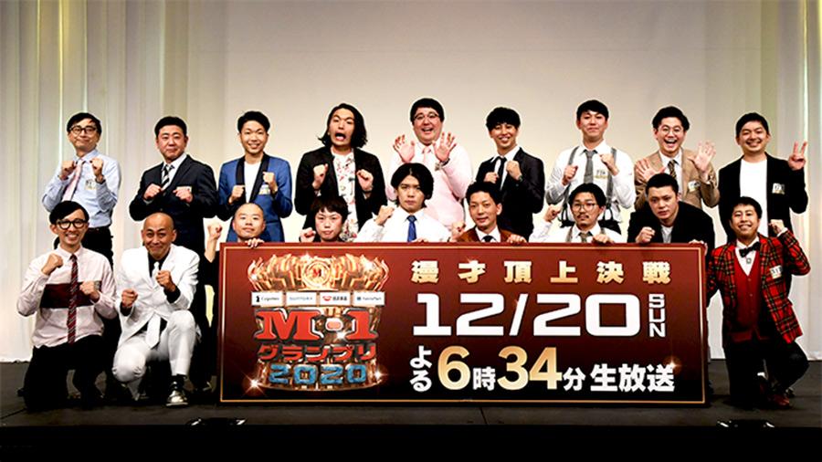 【朗報】M-1グランプリ2020、普通に当たり年だった!