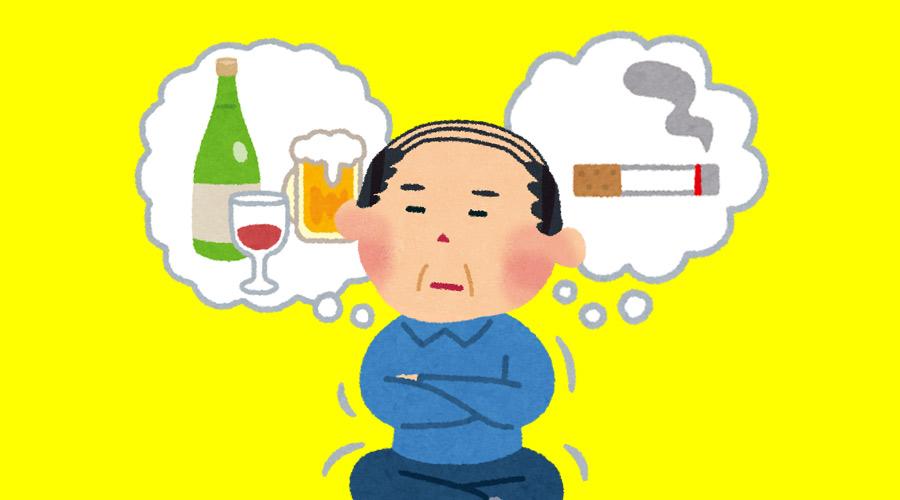 ハゲ「禁酒!禁煙!禁欲!睡眠!髪にいい食べ物!」 ワイ「ハゲは遺伝だから意味ねーよwww」