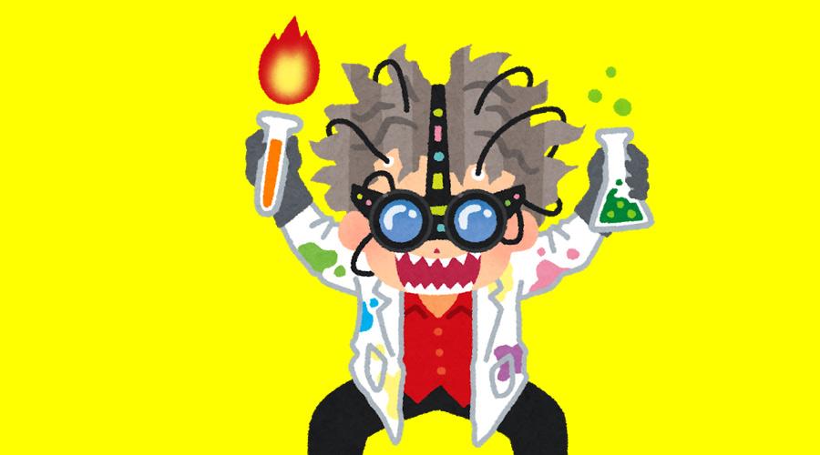 グヒヒ…もうこの薬なしじゃ生きていけんのやって思う薬