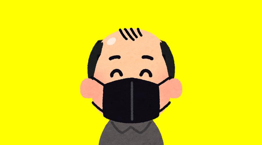 黒マスクつけてるヤツwww