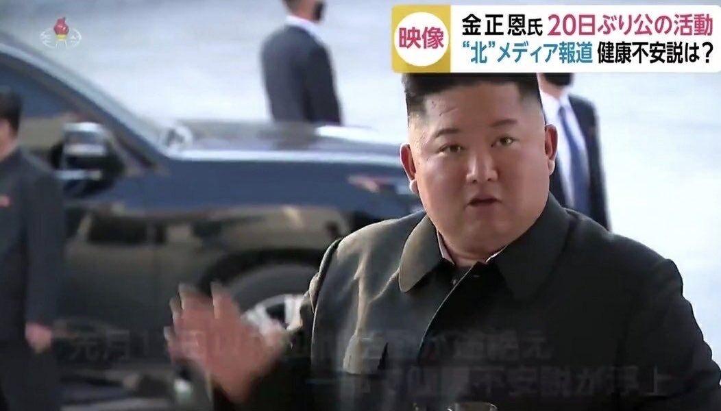 【画像】金正恩さん、去年と明らかに「顔」が違う