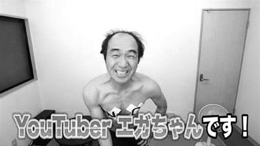 【ハゲ悲報】江頭2:50さんのYouTube、本格的に終わる
