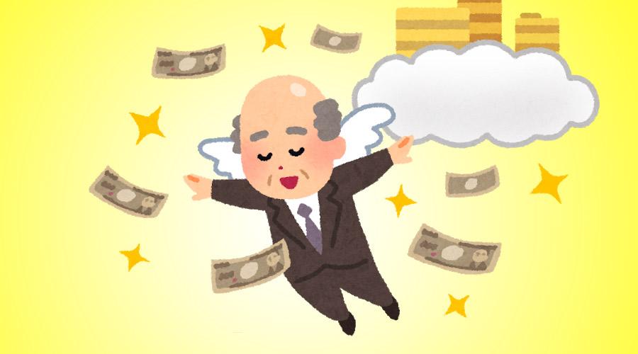 もしも「10万円」再給付あったら何に使う?