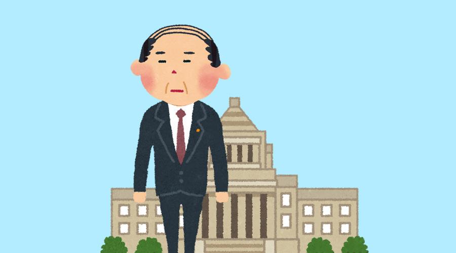 【スダレ悲報】菅総理の後任、誰もいない
