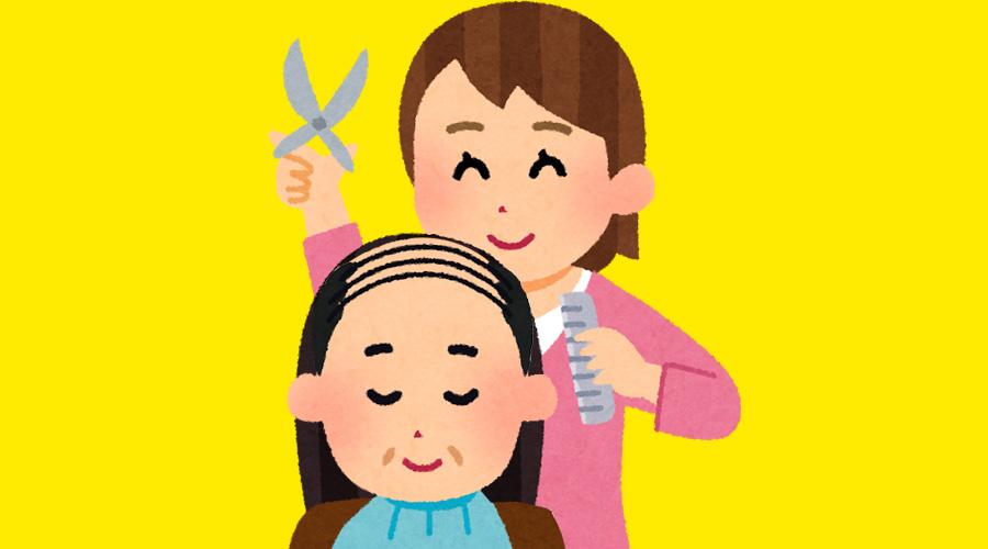 【ハゲ朗報】美人美容師のおっぱいがハゲ頭にあたり絶頂寸前