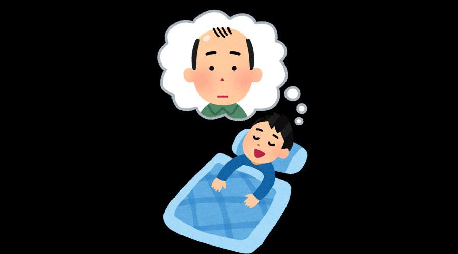 睡眠不足のデメリット、マジでヤバすぎる!!!