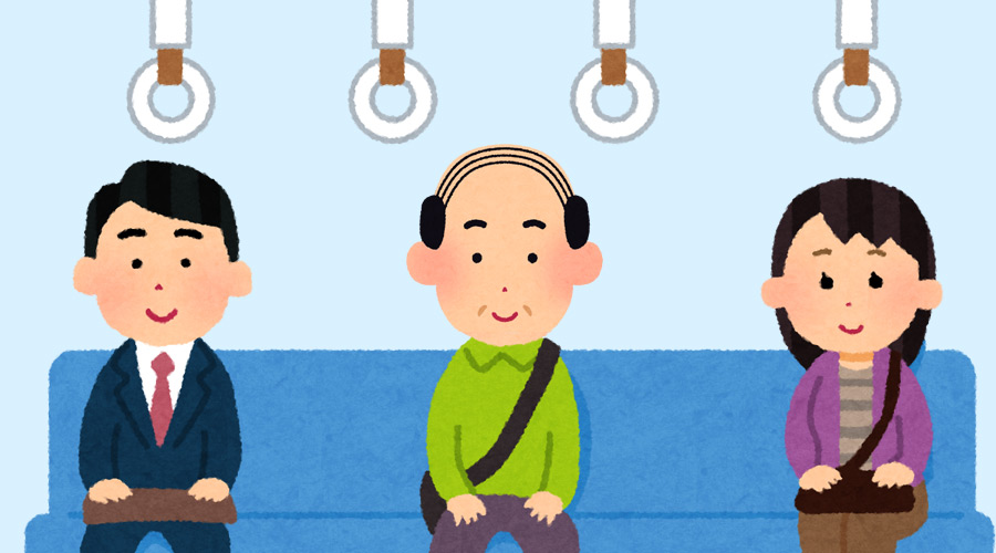 電車でたまに見かける前髪だけ刈り上げてる奴www