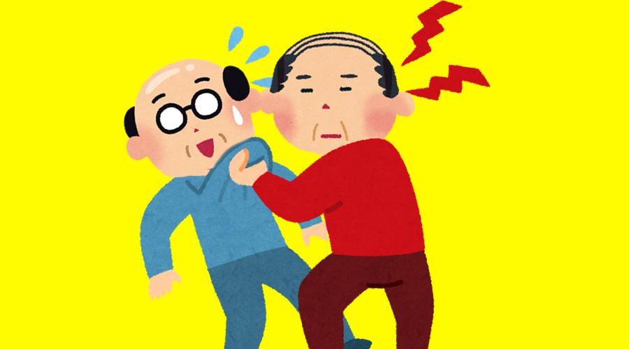 【コロナ悲報】マスク着用を巡ってアルバイト(57)とアルバイト(59)が大乱闘!!!