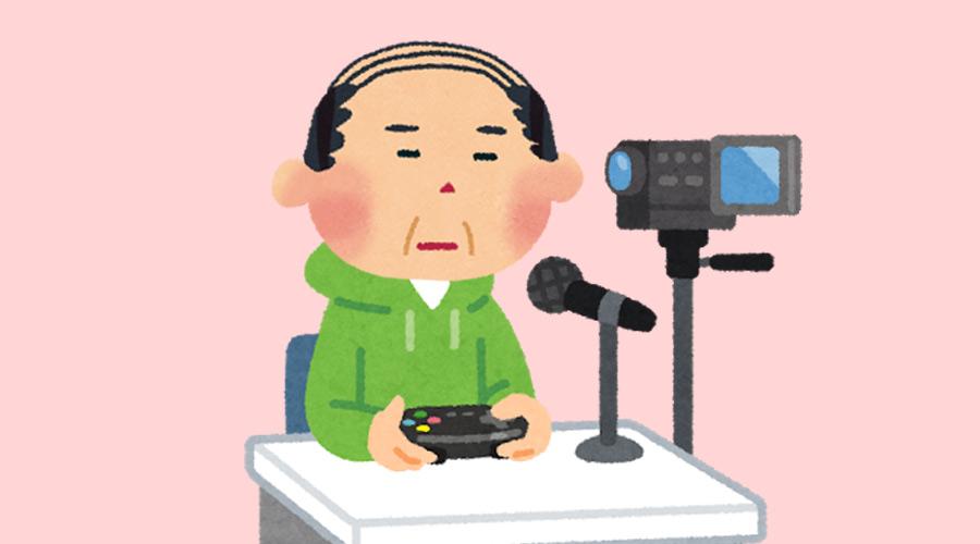 【ハゲ速報】加藤純一さんの髪の毛が・・・(画像あり)