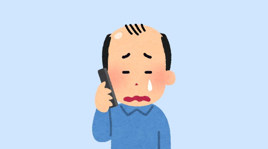 【悲報】ワイ34歳独身こどおじハゲ、新年早々ガチで泣く