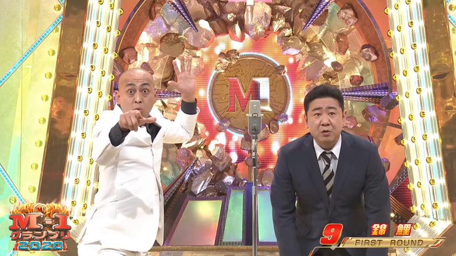 M-1錦鯉まさのり「四万十川!」「坂本龍馬!」「リーチ!」 ホモ顔「それは高知だ」