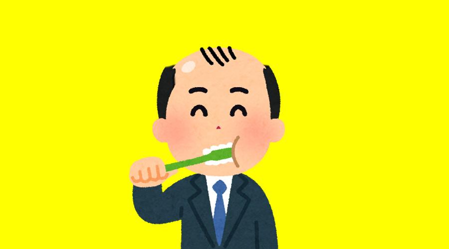 「毎日歯磨き」「週一爪切り」「月一散髪」←1番苦痛なのは?
