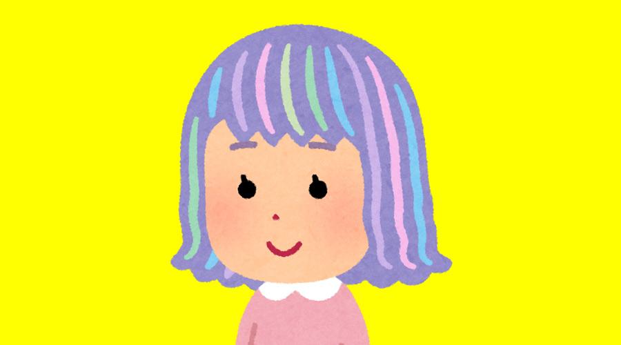 【超画像】派手髪おばさん、アソコの毛も染めてしまう!!!!