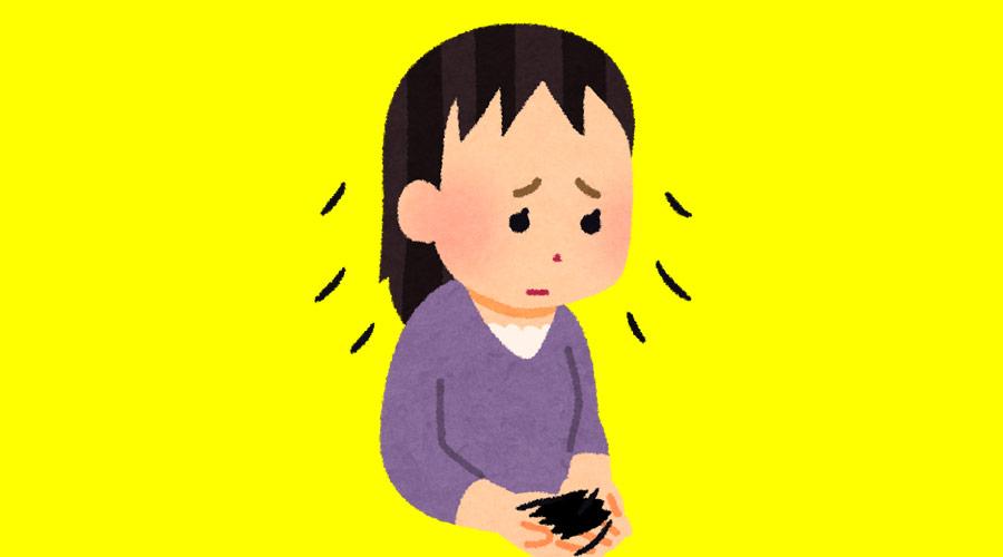 【ハゲ悲報】コロナ女子「後遺症で髪が抜け落ちて就職も結婚も無理。ハゲとか生きてる意味あるのかな?」