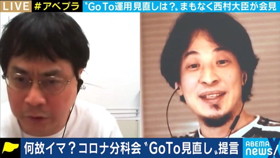 【悲報】京大宮沢准教授、8割ハゲおじさんをブロックしてしまう(画像あり)