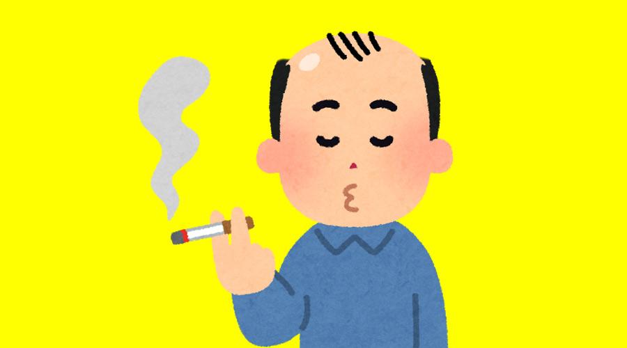 【ハゲ速報】喫煙者の弟がガッツリハゲててワロタニエンwww