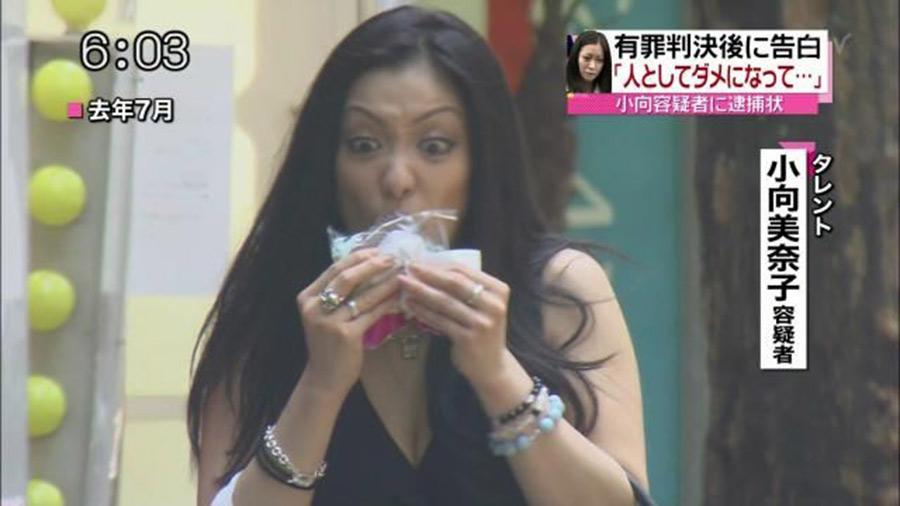 【閲覧注意】前髪を切った小向美奈子さん(35)が怖すぎると話題に(画像あり)
