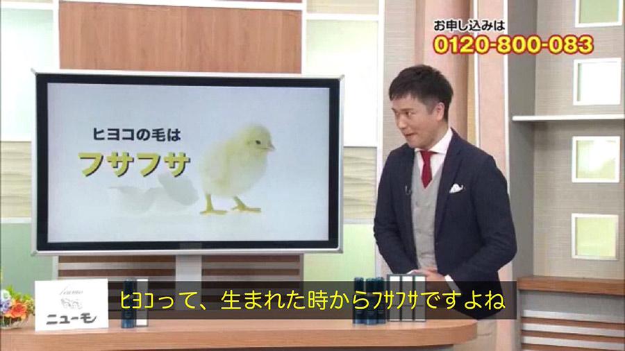 【ハゲ速報】若ハゲワイが育毛剤「ニューモ」試した結果