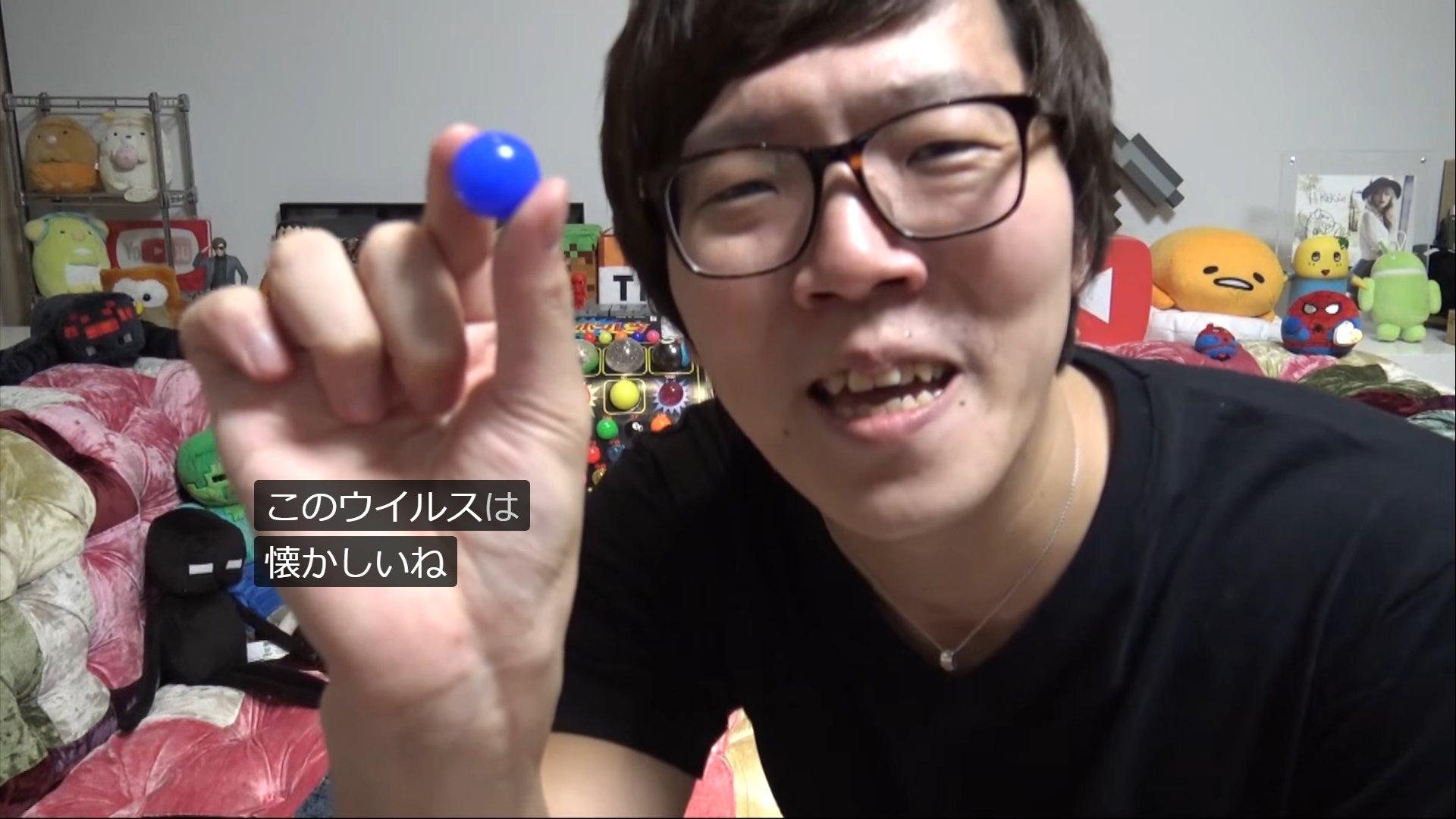【速報】HIKAKINさん、斎藤さんでとんでもない説を検証(画像あり)