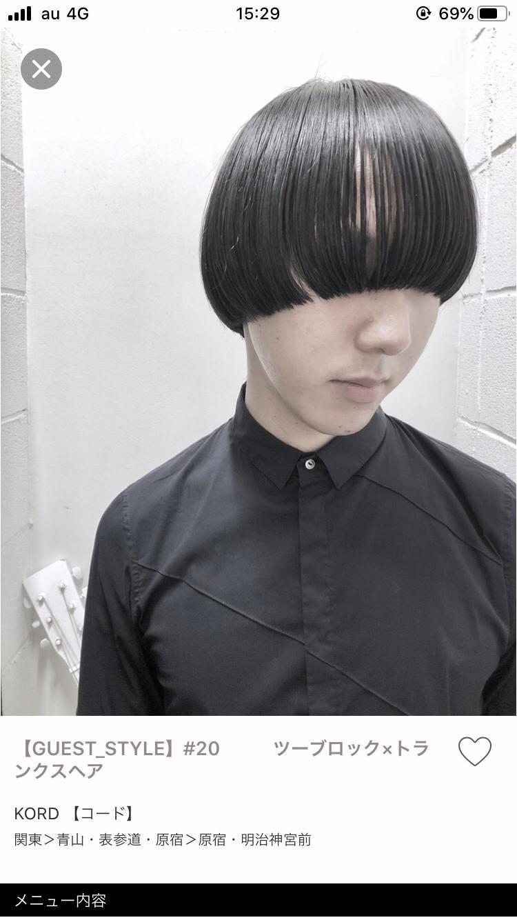 【画像】本気でこういう髪型にしたいんやが?